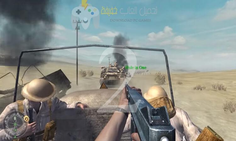 تحميل جميع اجزاء لعبة Call of Duty للكمبيوتر 2