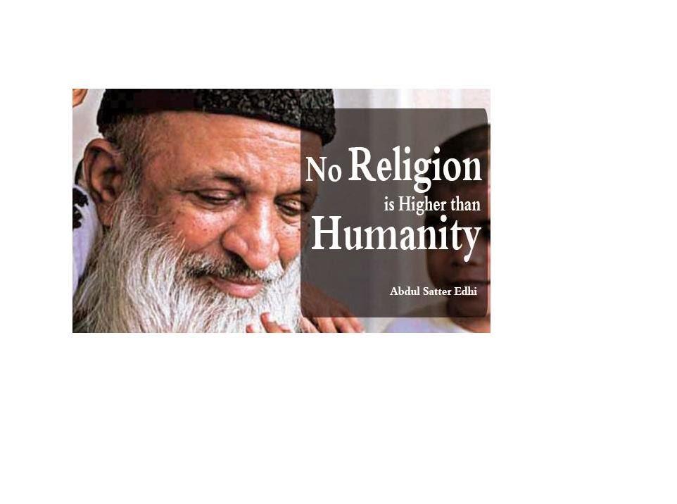 My Favourite Personality Hazrat Muhammad Pbuh Short Essay English