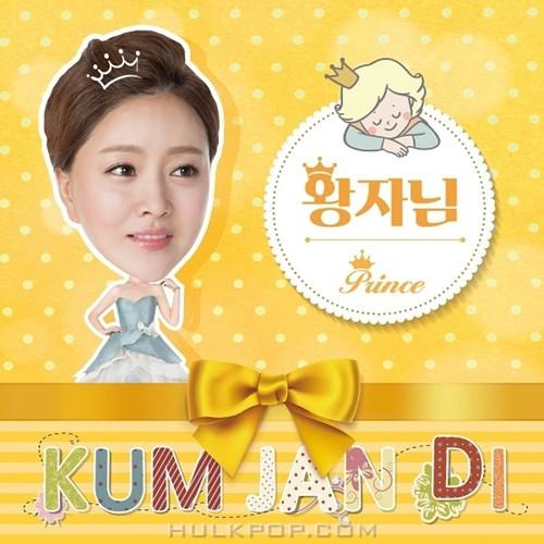 Kum Jan Di – 금잔디 싱글 `프린스` – Single