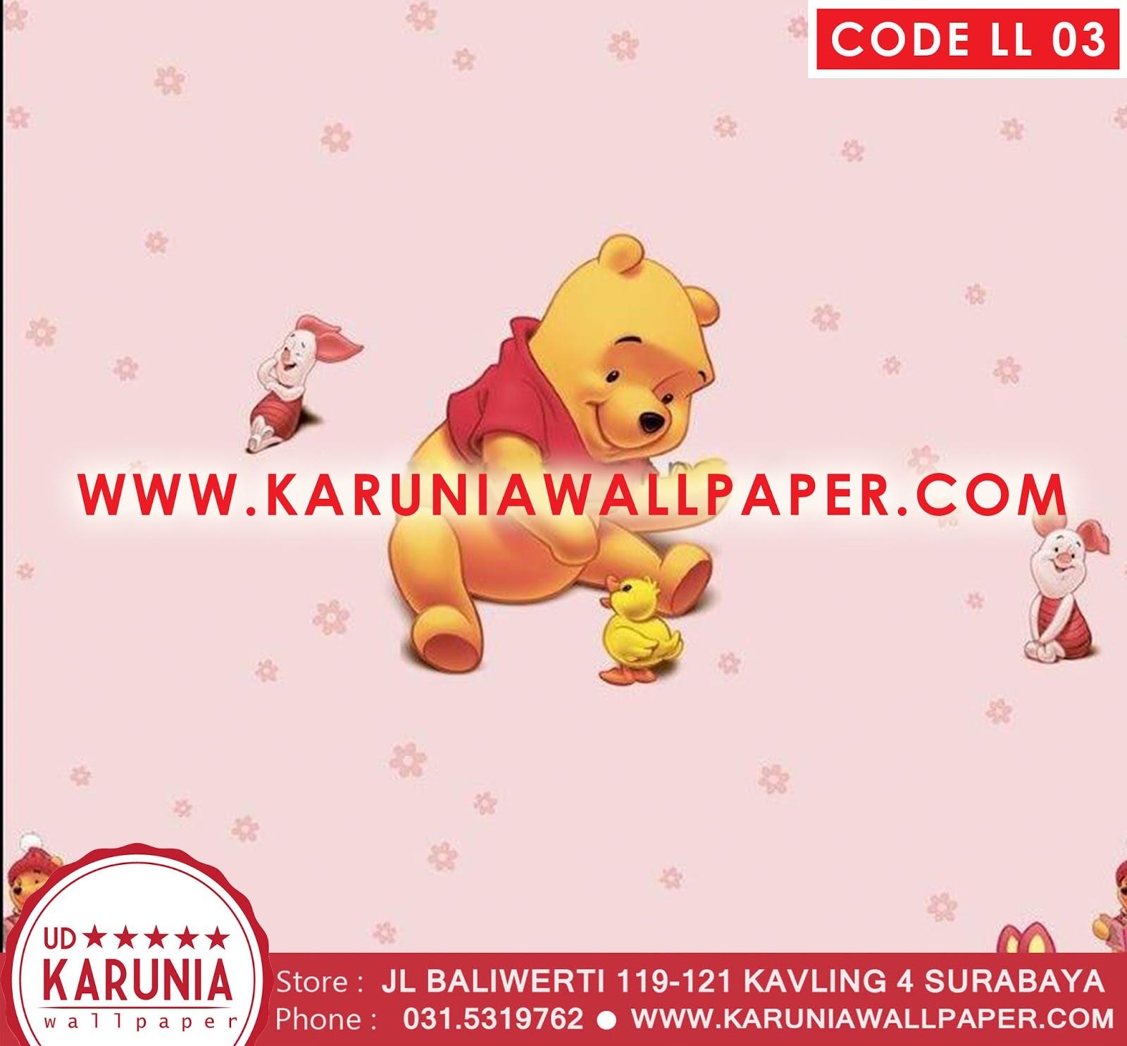 jual wallpaper pooh
