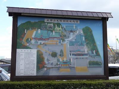 成田山大阪別院 境内図