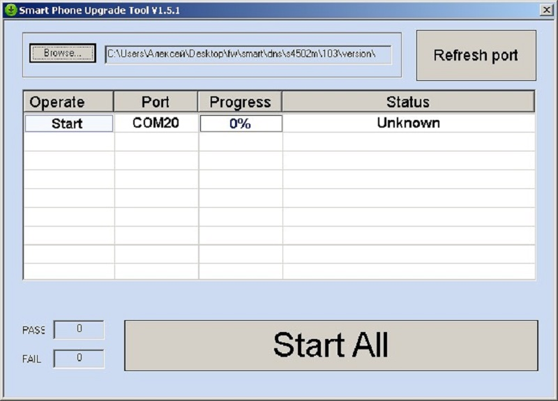 Qcom Smart Tool Module