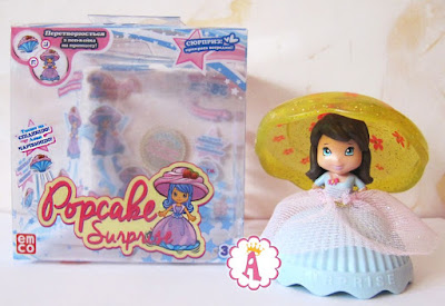 Cupcake Surprise Dolls куклы кексы Ароматные капкейки пирожные попкейк