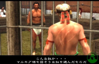 colosseum road to freedom ps2 iso download