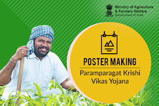 mygov-poster-making-contest-pkvy