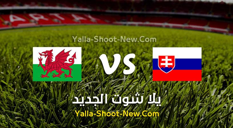 مباراة ويلز وسلوفاكيا