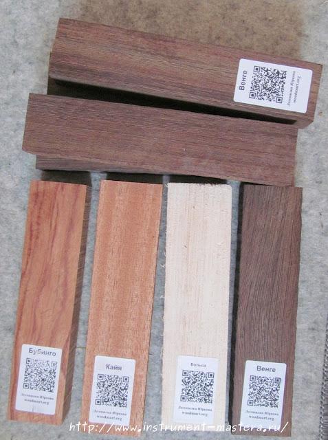 древесина ценных пород
