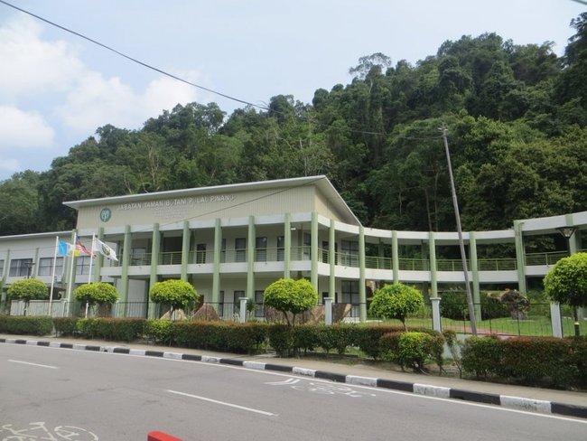 Административное здание Пенанг