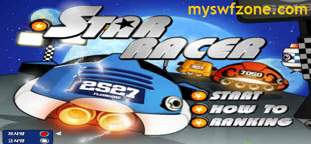 free onlie flash game: Start Racer SWF Flash Game