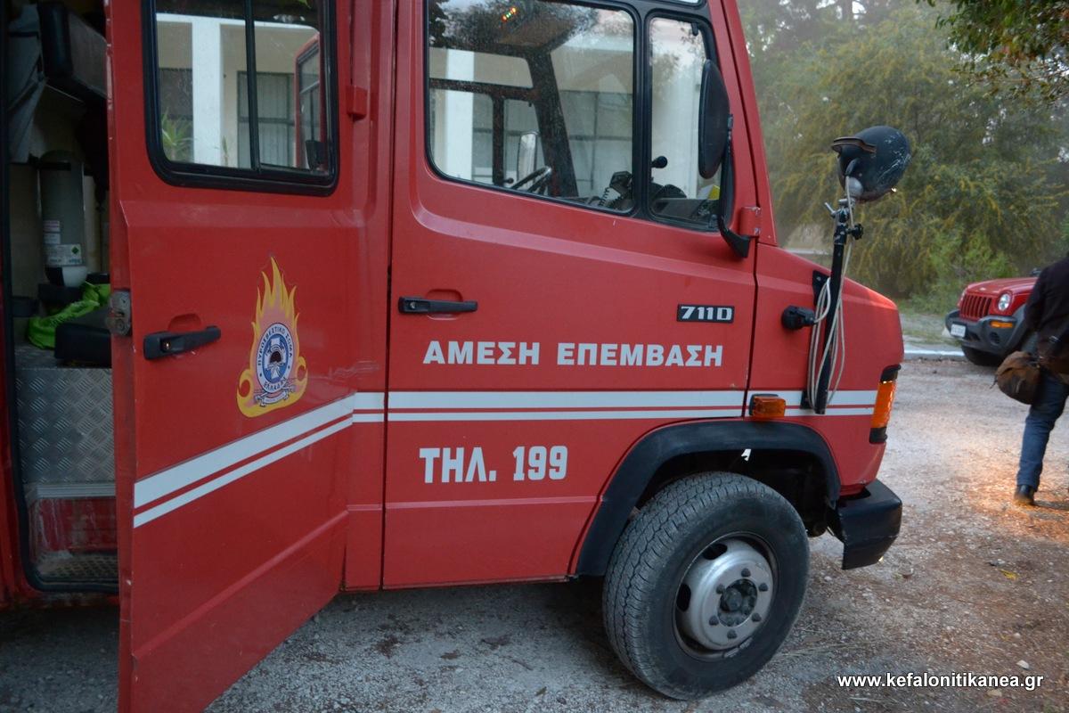 ΈΚΤΑΚΤΟ: Ενημέρωση από την Πυροσβεστική