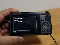 GR3 ファームウェアVer.1.10