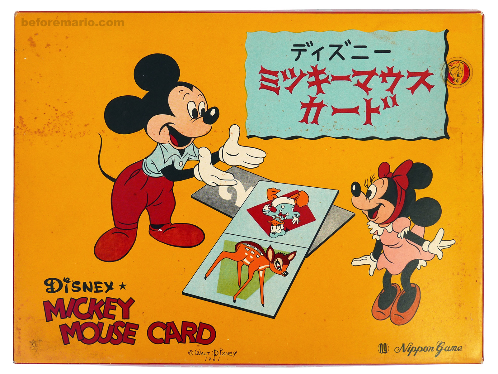 Beautiful beforemario: Nintendo Mickey Mouse Card (ミッキーマウスカード, 1963) GS15