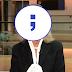 ΒΙΝΤΕΟ: ΠΟΙΑ ευρωβουλευτής της ΝΔ είπε ...κοτσάνα για τη στερλίνα;