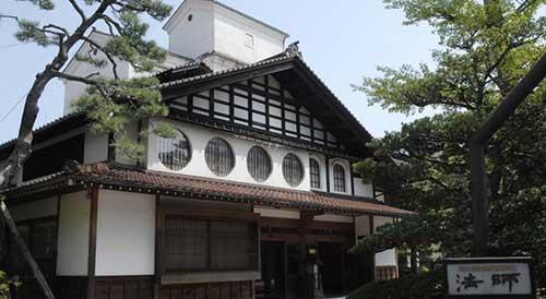 Hoshi Ryokan in Kaga Onsen.
