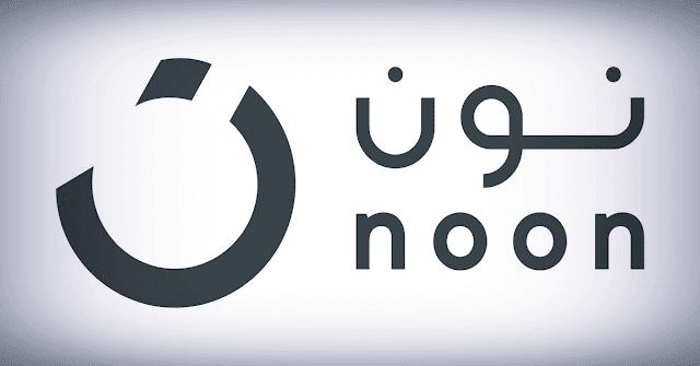 كيفية-الشراء-من-موقع-نون-Noon