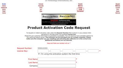 レスキュープロのアクティベーションコード取得方法