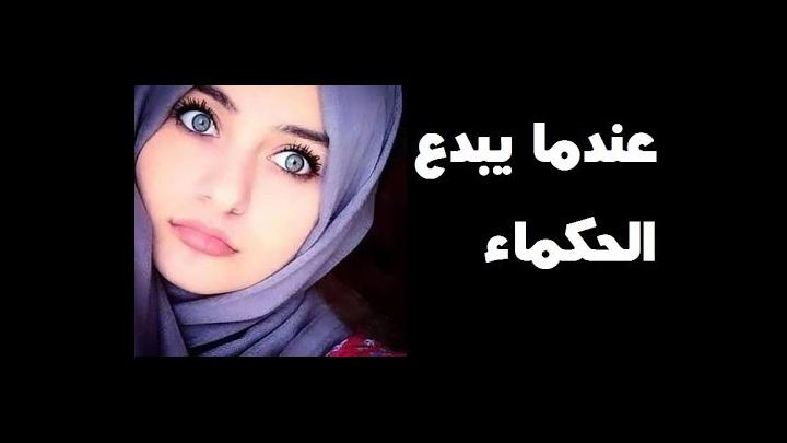 50 Kata Mutiara Bahasa Arab Tentang Wanita Romantis Penuh