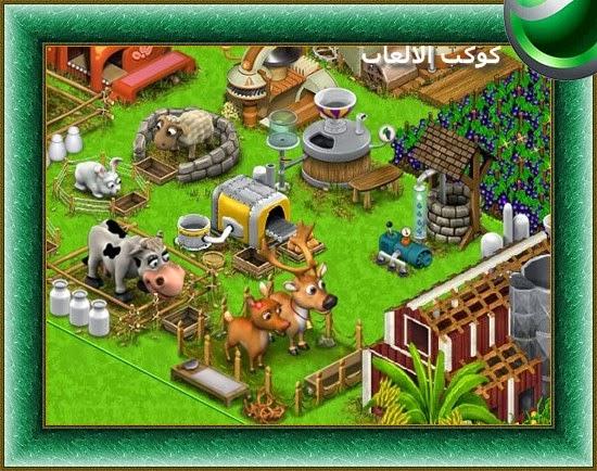 تحميل لعبة المزرعة السعيدة للكمبيوتر والاندرويد Download