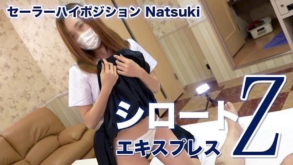 UNCENSORED Tokyo Hot SE220 セーラーハイポジション(モザイク有り), AV uncensored