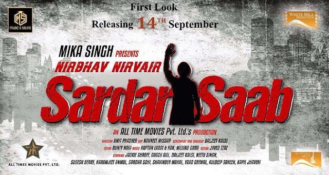 Sardar Saab Punjabi Movie Download HD DVDRip