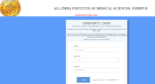 AIIMS Jodhpur Assistant Administrative Officer Admit Card 2017