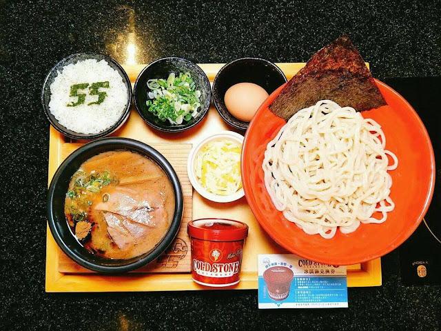 16377 - 熱血採訪│富士山55周年感謝祭,免費cold stone冰淇淋請你吃,數量有限,每日兩時段送完為止
