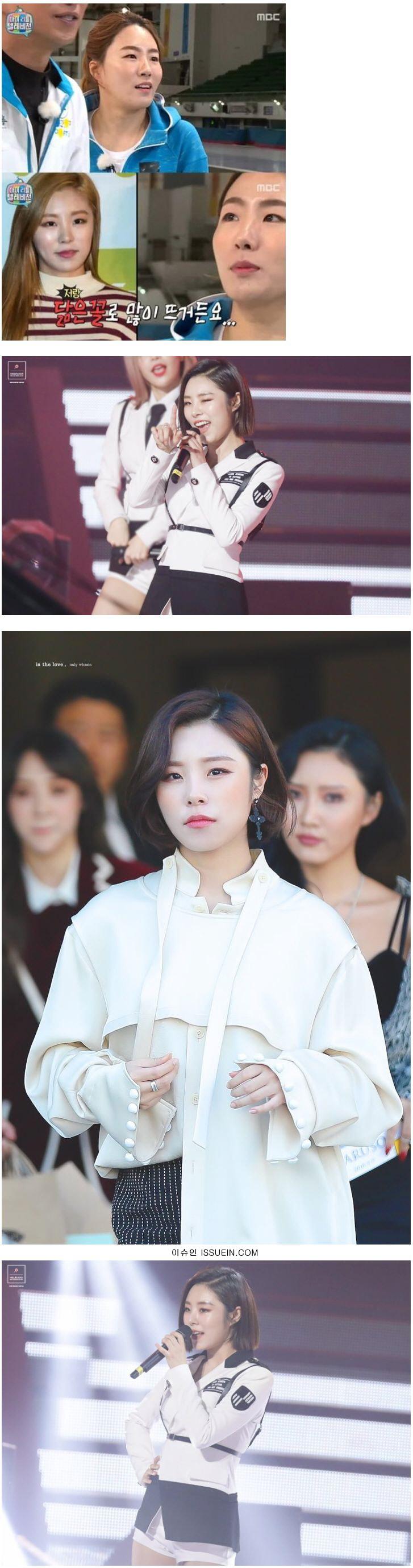 이상화 닮은 아이돌