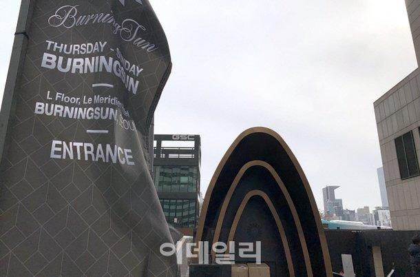 Naver'in YG'de 100 milyar wonluk yatırımı olması, Naver-YG ilişkisi hakkında şüphelere yol açtı