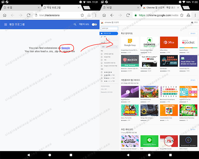 Download-directly-from-Android-Baidu-web-page-Kiwi-Browser
