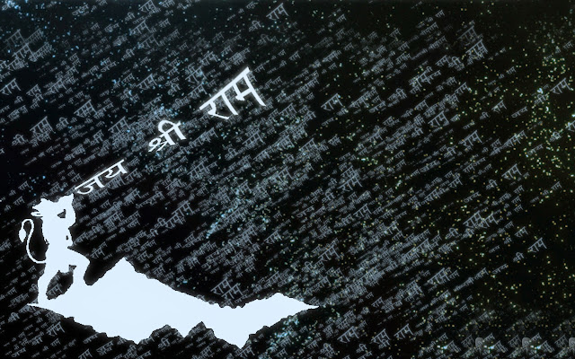 Free hanuman images download