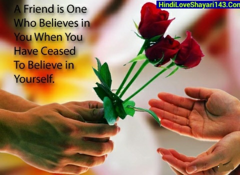 Happy Friendship Day 2018 HD Image Photos