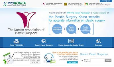 надежный доктор корея