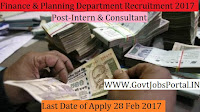 Government of Haryana Finance & Planning Department Recruitment 2017– Intern & Consultant