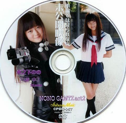 [CPDR-057] 木乃下のの 14歳中3 GANTZ act2  [MKV/1.09GB] - idols