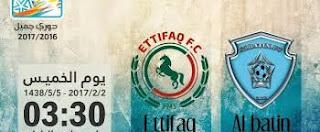 يلا شوت الجديد مباراة الباطن والاتفاق مباشر في الدوري السعودي والقنوات الناقلة