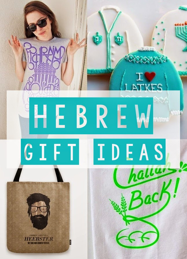 Hebrew Gift Ideas | Land of Honey