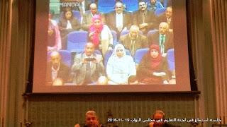 الحسينى محمد ( الخوجة ) فى لجنة التعليم بالبرلمان, ادارة بركة السبع التعليمية, الخوجة