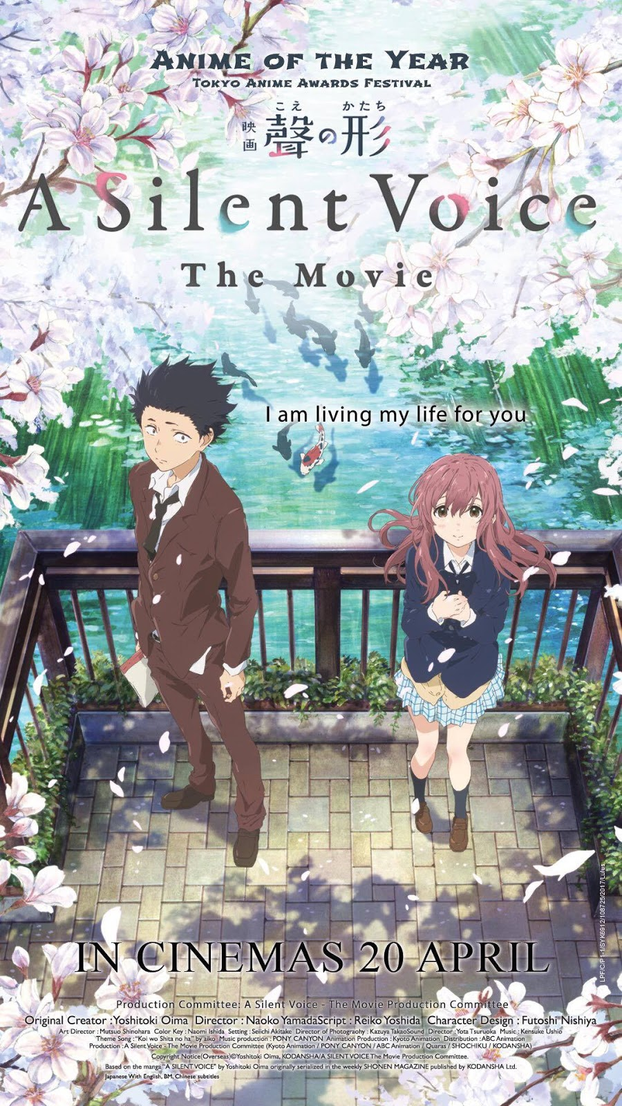 review a silent voice a  plex anime about disability