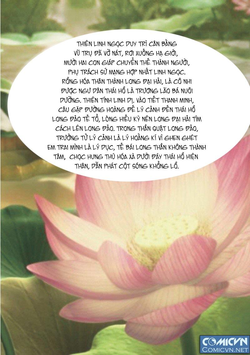 Thiên Ngọc Truyền Kỳ chap 1 - Trang 2