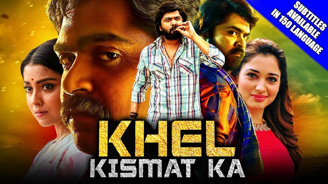 Khel Kismat Ka (AAA) 2019 New Hindi Dubbed Full Movie Download Filmywap filmyzilla world4ufree jalshamoviez