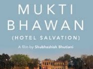 Mukti Bhawan 2017 Hindi Movie Watch Online