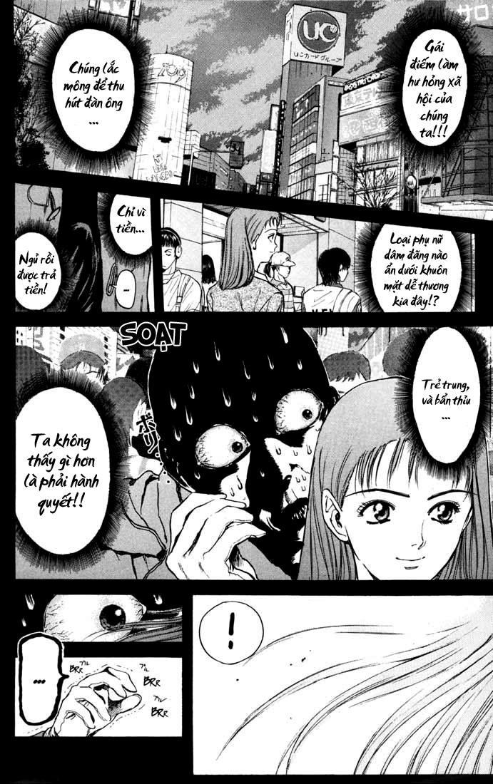 Psychometrer Eiji chapter 51 trang 5