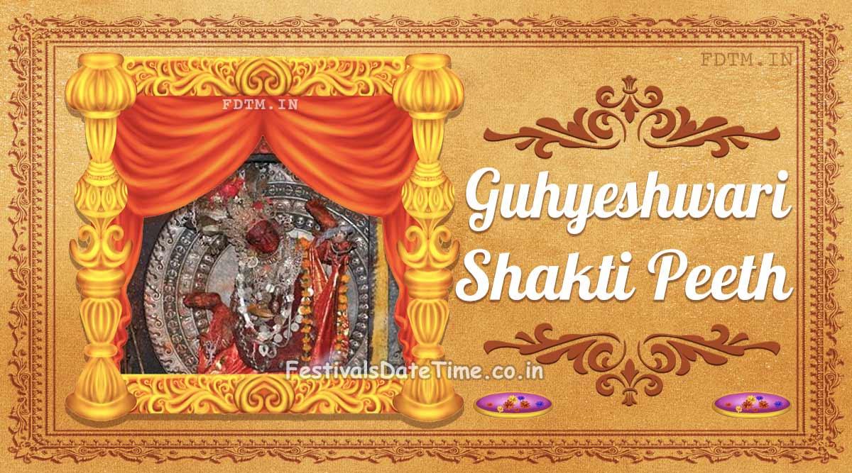 Guhyeshwari Shakti Peeth, Near Pashupatinath Temple, Nepal: The shaktism
