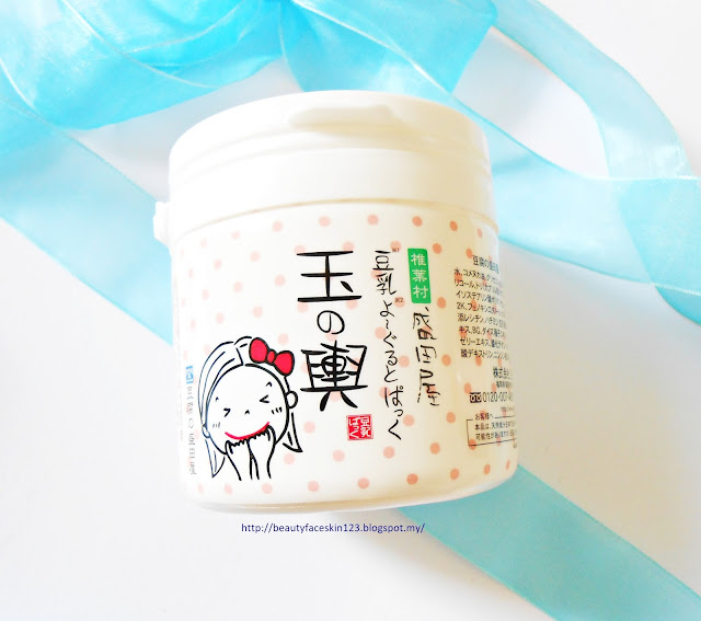 Moritaya Tofu Yogurt Pack