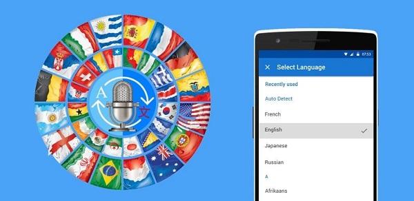برنامج ترجمة كل نص اللغة والصوت Translate all language : text and voice PRO النسخة المدفوعة مجانا