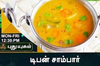 Azhaikalam Samaikalam 13-09-2017 Puthuyugam Tv