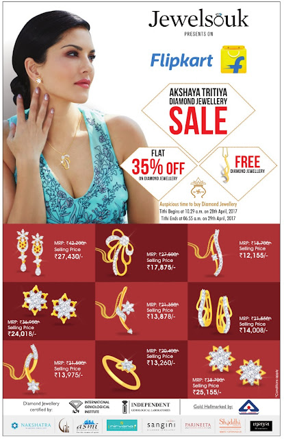 JEWEL SOUK | Akshaya Tritiya Gold and Jewellery Offers @Bangalore | April /May 2017 discount offers