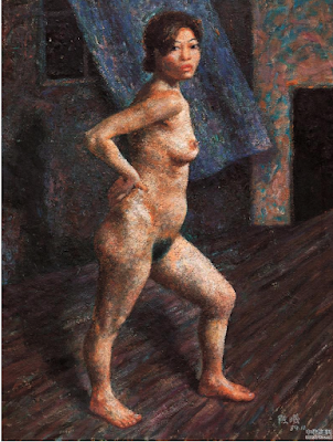 Body Sketch (1989), Chen Xi