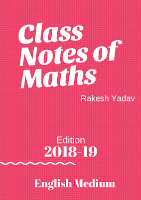 Download Class Notes of Math By Rakesh Yadav Sir, Download PDF Math Notes