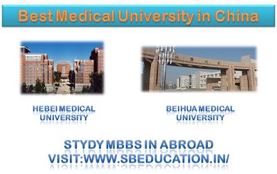 http://www.sbeducation.in/hebei-medical-university.html